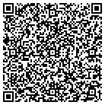 QR-код с контактной информацией организации СТИЛЬ ЮНИОР