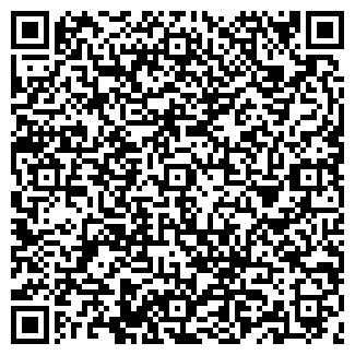 QR-код с контактной информацией организации АЛЕКС-АРТ