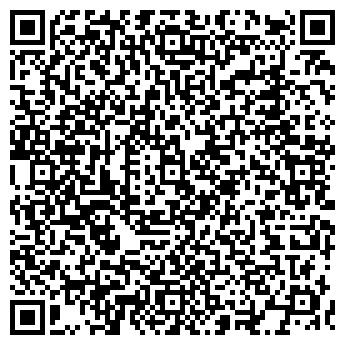 QR-код с контактной информацией организации ВЕРШИНА КОМФОРТА