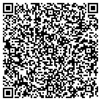 QR-код с контактной информацией организации ВСЁ ДЛЯ ОФИСА ТД
