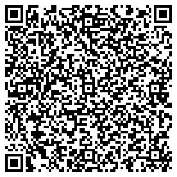 QR-код с контактной информацией организации ИВАНОВОМЕБЕЛЬ