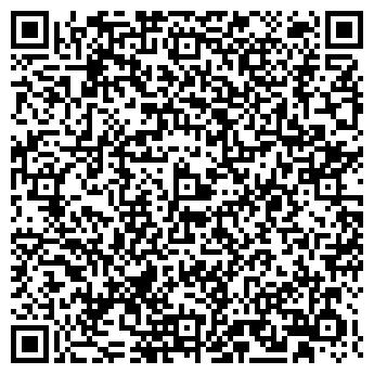 QR-код с контактной информацией организации ЖОЛБАРЫС ТОО СБО