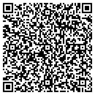 QR-код с контактной информацией организации МЕЧТА, МП