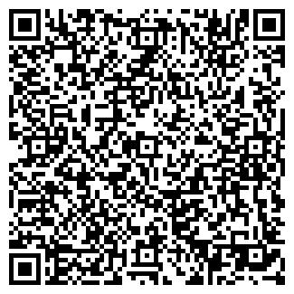 QR-код с контактной информацией организации МОДЕРН-100