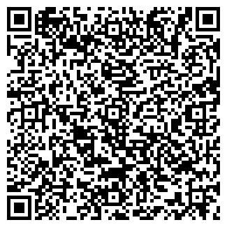 QR-код с контактной информацией организации НОМИНАЛ ПЛЮС