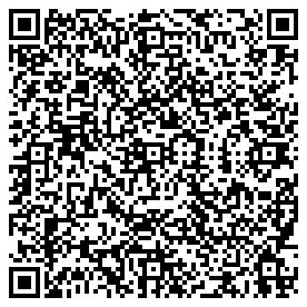 QR-код с контактной информацией организации СЕРВАНТЕС