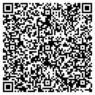 QR-код с контактной информацией организации IV КОМНАТЫ