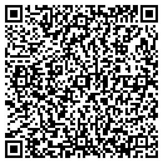 QR-код с контактной информацией организации АТЛАС ЛЮКС