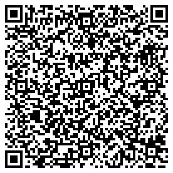 QR-код с контактной информацией организации МАРКИЗ