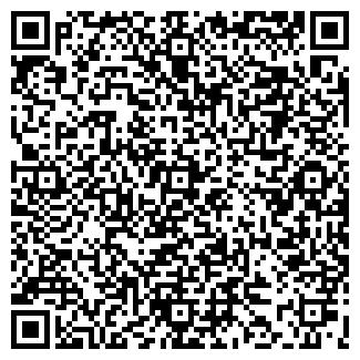 QR-код с контактной информацией организации ANDRIA