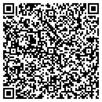 QR-код с контактной информацией организации ANDRIA, ООО