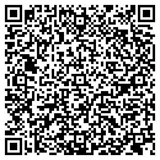 QR-код с контактной информацией организации ДИСК-777