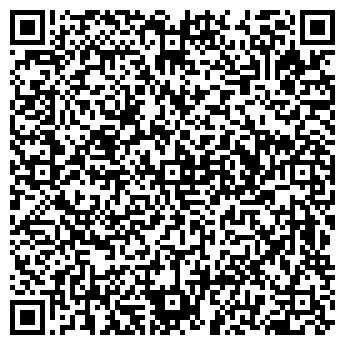QR-код с контактной информацией организации ВОДНАЯ ТЕХНИКА