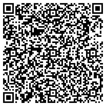 QR-код с контактной информацией организации МОЙДОДЫР-ВЫГОДНЫЙ