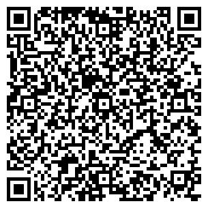 QR-код с контактной информацией организации ТРОЯ