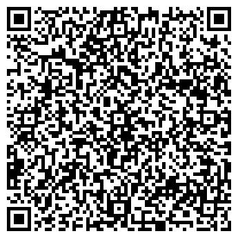 QR-код с контактной информацией организации КАЗРОСКАБЕЛЬ ТОО