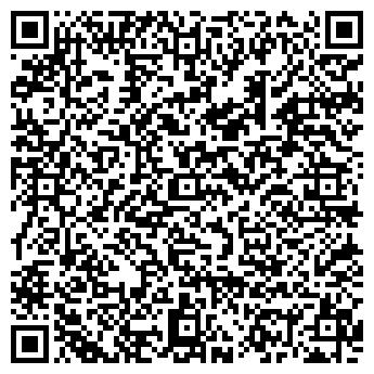 QR-код с контактной информацией организации ВЛАДСТАЛЬСНАБ, ООО