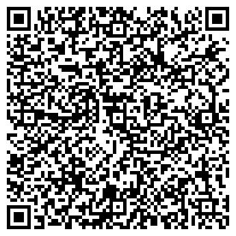 QR-код с контактной информацией организации РОСТ-ПЛЮС, ЗАО