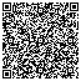 QR-код с контактной информацией организации ТРУДЯГА