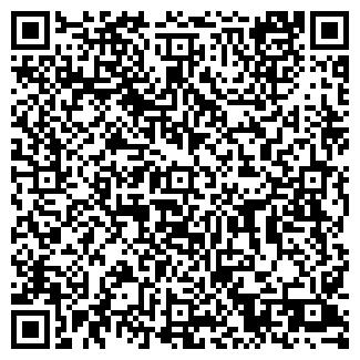 QR-код с контактной информацией организации МАСТЕР-МАГ