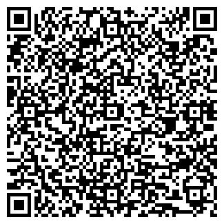 QR-код с контактной информацией организации АГРОСТРОЙ