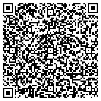 QR-код с контактной информацией организации ВЛАДИМИР И ПАРТНЁРЫ