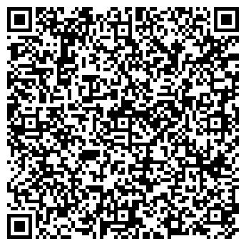 QR-код с контактной информацией организации ВЛАДПЕНОБЕТОН, ООО
