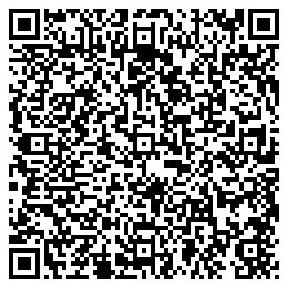 QR-код с контактной информацией организации ЖБИ, ОАО