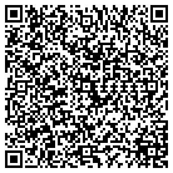QR-код с контактной информацией организации ИНТЕРВЛАДЛЕС АО