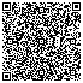 QR-код с контактной информацией организации КОМПЛЕКТАЦИЯ, ООО