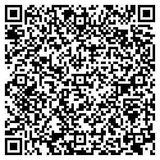 QR-код с контактной информацией организации КРЕПЁЖ-5