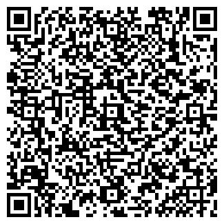 QR-код с контактной информацией организации ЛАКИ-КРАСКИ