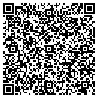 QR-код с контактной информацией организации ЛЕВША ТС