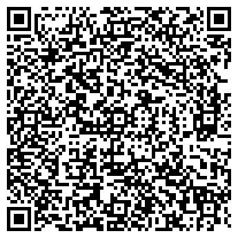 QR-код с контактной информацией организации НИМБ-СТРОЙ, ООО