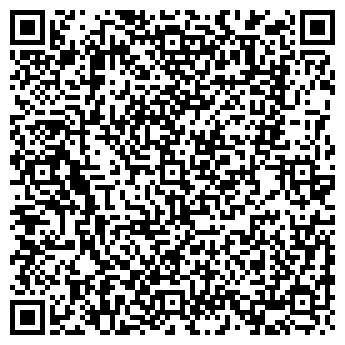 QR-код с контактной информацией организации РЕМ СТАНДАРТ, ООО