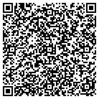 QR-код с контактной информацией организации РЕМСТРОЙКОМПЛЕКТ, ООО