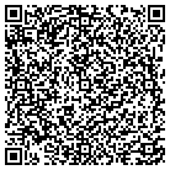 QR-код с контактной информацией организации СТРОЙИНВЕСТ-ВЛ
