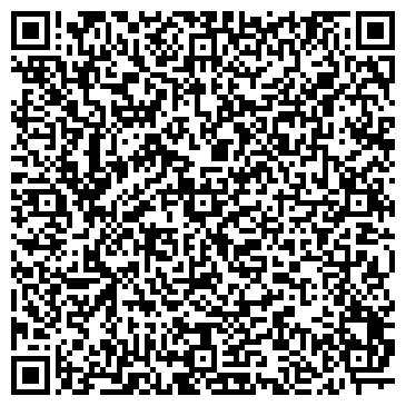 QR-код с контактной информацией организации СТРОЙМАТЕРИАЛЫ, СПЕЦОДЕЖДА, СТРОИТЕЛЬСТВО