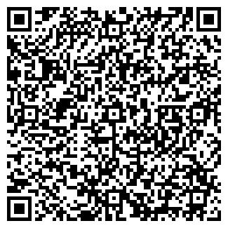 QR-код с контактной информацией организации ТОНАС ТФ, ООО