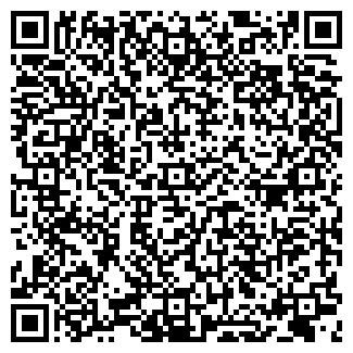 QR-код с контактной информацией организации ЭИР-ХОУМ