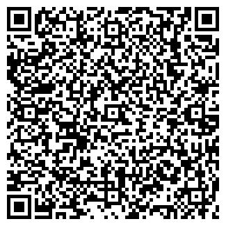 QR-код с контактной информацией организации ВЗ КПД, ООО