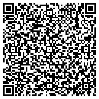 QR-код с контактной информацией организации СМУ-19, ООО
