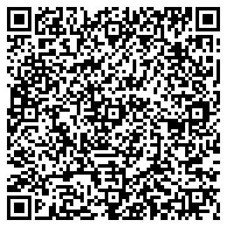 QR-код с контактной информацией организации МЕГАЛИТ
