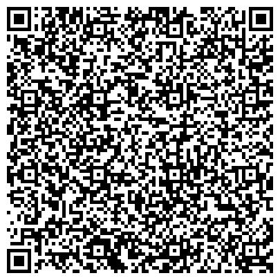 QR-код с контактной информацией организации БРИК'С ВЛАДИМИР ООО ПРЕДСТАВИТЕЛЬСТВО МСТЕРСКОГО ЗАВОДА КЕРАМИЧЕСКИХ И СТЕНОВЫХ МАТЕРИАЛОВ