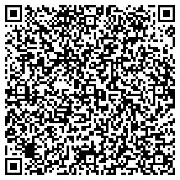 QR-код с контактной информацией организации АГРОСТРОЙЛЕС, ООО, переработки древесины