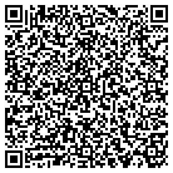 QR-код с контактной информацией организации КООПЕРАТИВ-ПОСРЕДНИК