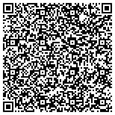 QR-код с контактной информацией организации ЭКСПЕРИМЕНТАЛЬНЫЙ КОМБИНАТ СТРОИТЕЛЬНЫХ МАТЕРИАЛОВ, ООО