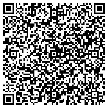 QR-код с контактной информацией организации ГИДРОМАШ-2000