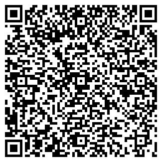 QR-код с контактной информацией организации ХЭЛТ-В