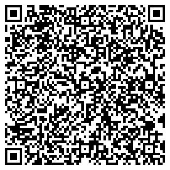 QR-код с контактной информацией организации ЭНЕРГОКОМПЛЕКТ